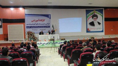برگزاری کارگاه آموزشی تدوین برنامه های آموزشی در دانشگاه علمی-کاربردی گلستان