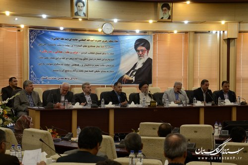 روحیه جهادی با توجه به علم روز باید در ادارات استان تقویت شود