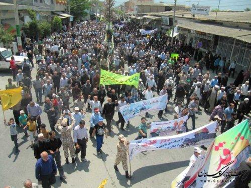 راهپیمایی روز جهانی قدس در بندرگز برگزار شد