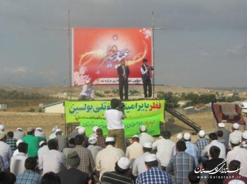 سخنرانی فرماندار در نماز عید فطر مراوه تپه