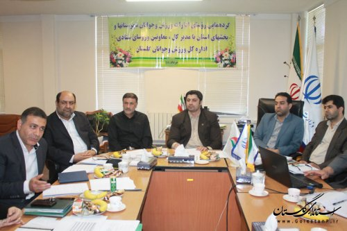 اولین جلسه شواری اداری اداره کل ورزش و جوانان استان در سال 94 برگزار شد