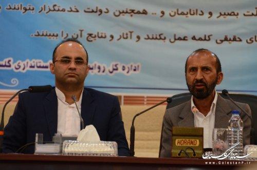 فعالیت ویژه پژوهشی در زمینه های کشاوزی و فضای سبز در استان گلستان