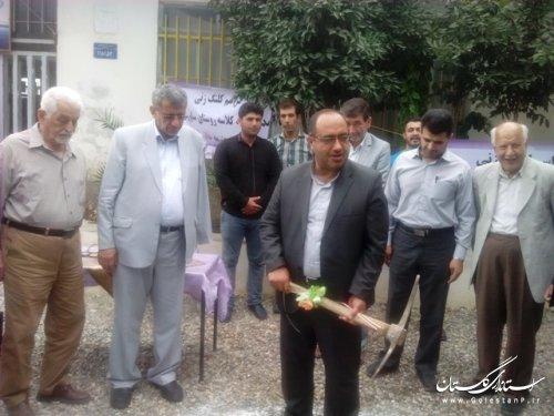 مراسم كلنگ زني مدرسه سه كلاسه در روستاي ساوركلاته