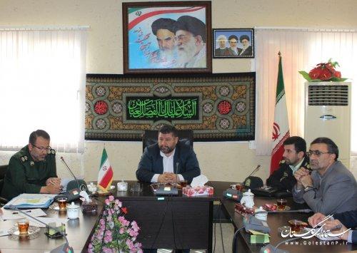 برگزاری جلسه هماهنگی گرامیداشت هفته بسیج شهرستان آزادشهر