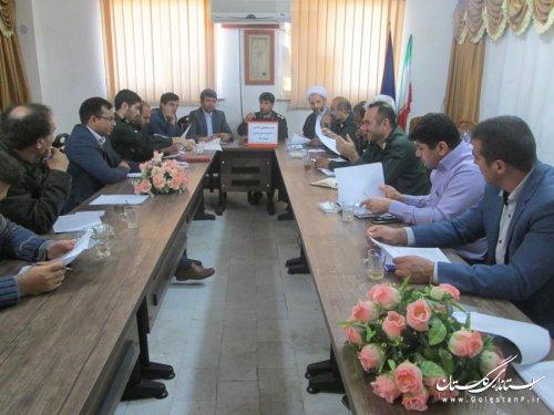 جلسه برگزاری اجلاسیه 4000 شهید استان گلستان در شهرستان کلاله تشکیل شد