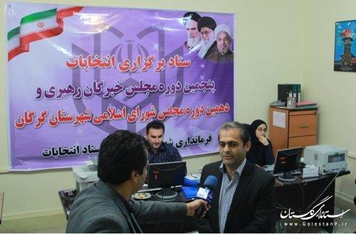 ثبت نام 12 نفر به عنوان کاندیدای مجلس شورای اسلامی و 6 نفر در مجلس خبرگان