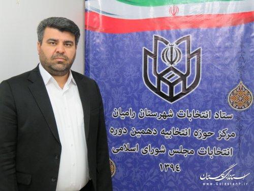 ثبت نام 8 نفر از داوطلبین انتخابات مجلس شورای اسلامی