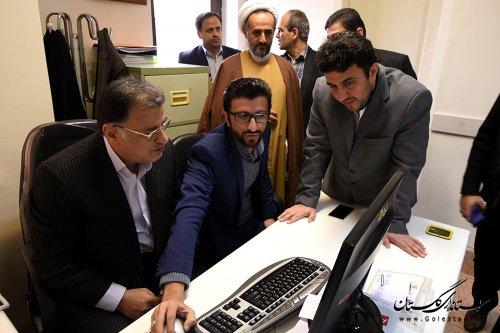 رونمایی از وب سایت ستاد انتخابات استان گلستان