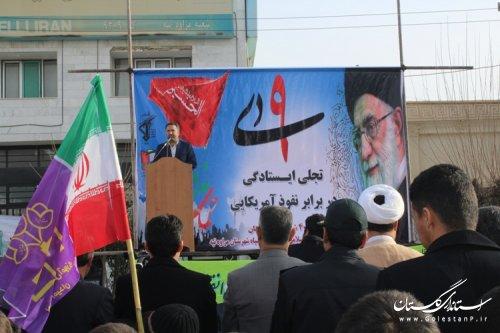 حماسه 9 دی حاصل وحدت ، همدلی و همزبانی ملت بزرگ ایران است