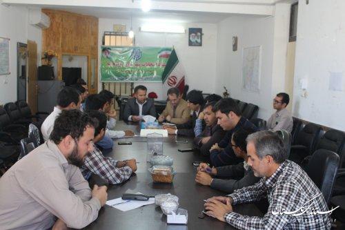 برگزاری چهل و چهارمین جلسه ستاد انتخابات شهرستان مراوه تپه