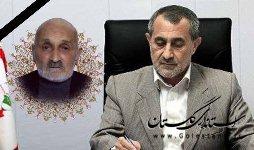 پیام تسلیت مدیرکل بنیاد شهید و امور ایثارگران درپی عروج پدر شهیدان حسینی