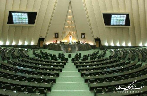 نتیجه قطعی انتخابات به تفکیک شهرستان های حوزه انتخابیه مینودشت