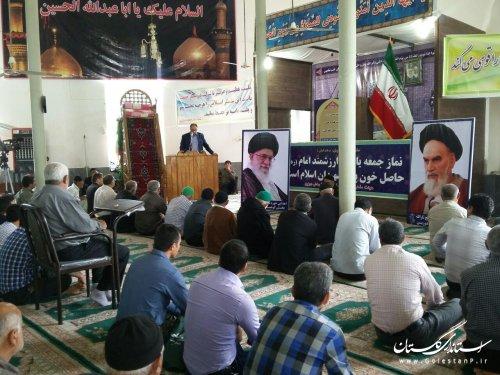 گزارش عملکرد انتخابات در خطبه های نماز جمعه بخش کوهسارات مینودشت