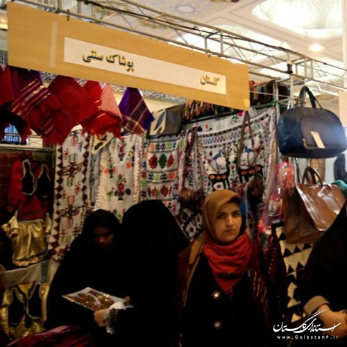 حضور هنرمندان صنایع دستی گلستان در نمایشگاه بین المللی صنایع دستی تهران