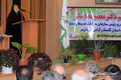 افتتاح متمرکز پروژه های هفته دولت با حضور خانم دکتر ابتکار در استان گلستان