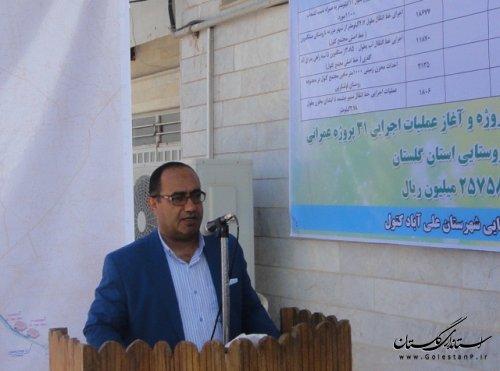 افتتاح متمرکز پروژه های آب وفاضلاب روستایی باحضور فرماندارعلی آباد کتول
