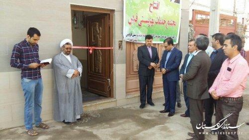 مجتمع خدمات روستایی فردیس صادق آباد گالیکش افتتاح شد