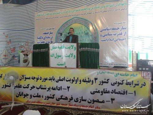 سخنرانی بخشدار فندرسک پیش از خطبه های نماز جمعه این هفته شهر خان به بین