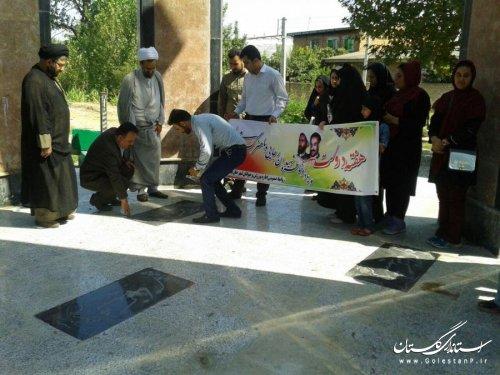 غباروبی گلزار شهدای شهر خان به بین با حضور مسئولین