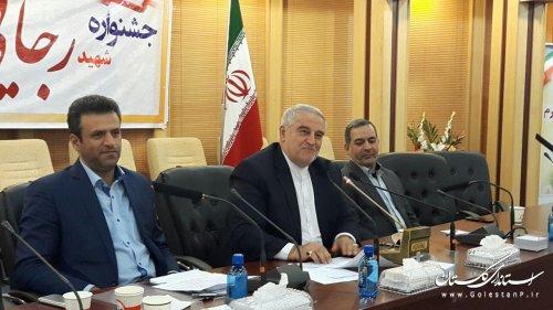هفدهمین جشنواره شهید رجایی با انتخاب برترین مدیران وکارشناسان دستگاههای اجرایی برگزار گردید
