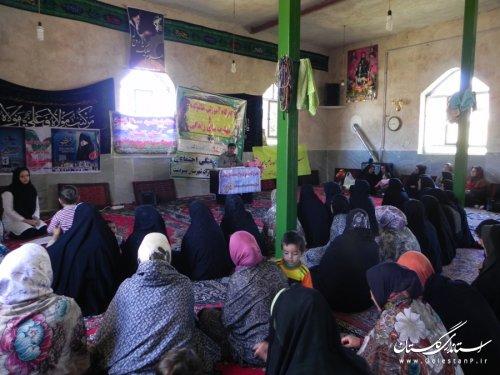 اجرای طرح تحکیم بنیان خانواده در روستاهای شهرستان مینودشت