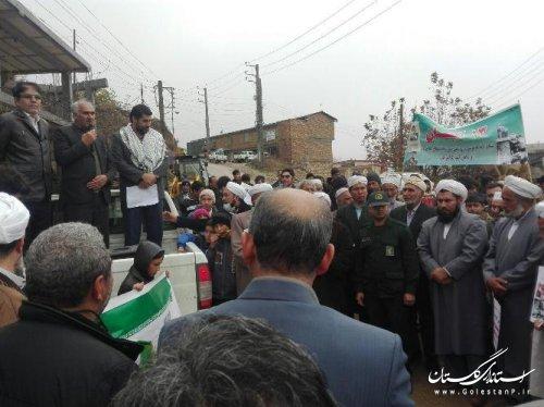 برگزاری مراسم راهپیمایی 13 آبان در بخش گلیداغ
