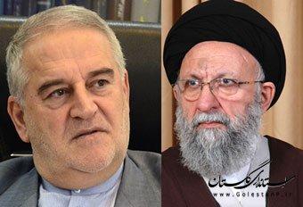 پیام مشترک نماینده ولی فقیه در استان و استاندار گلستان به مناسبت هفته وحدت