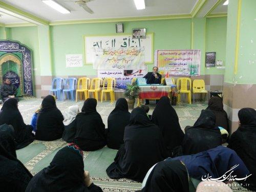 برگزاری کارگاه آموزشی فرزند پروری در روستای قره چشمه مینودشت