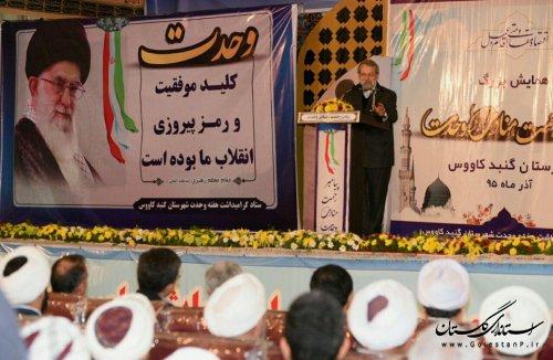 رئیس مجلس شورای اسلامی در شهرستان گنبدکاووس؛ پروژه راه آهن گرگان ـ گنبد به زودی به نتیجه خواهد رسید