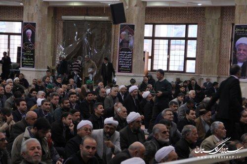 مراسم ترحیم و بزرگداشت آیت الله هاشمی رفسنجانی در مصلی وحدت گرگان برگزار شد