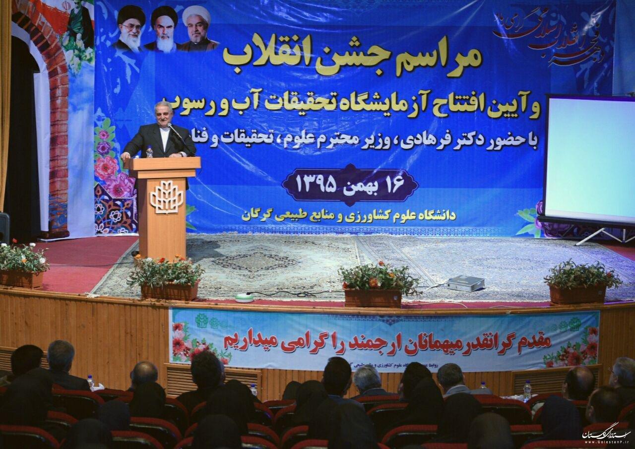 استاندار گلستان: تاسیس دانشکده دامپزشکی نیازی جدی در گلستان است