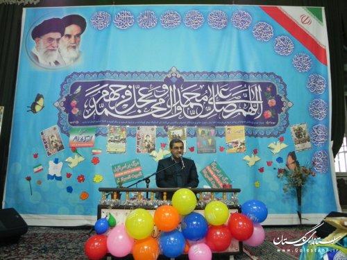 پیروزی انقلاب اسلامی ایران لطف الهی  ، رهبری و وحدت مردم بود