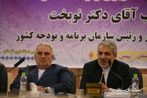 دکتر نوبخت:ایران جزو 18 اقتصاد بزرگ دنیاست