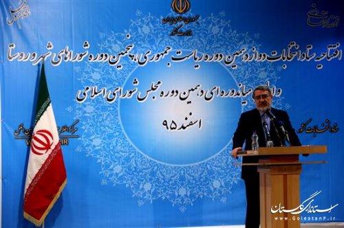 ستاد انتخابات کشور با حضور وزیر کشور افتتاح شد