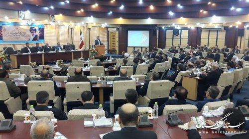 آخرین جلسه شورای اداری استان در سال 95 آغاز شد
