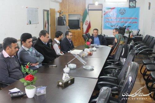 برگزاری دوازدهمین جلسه ستاد انتخابات شهرستان مراوه تپه