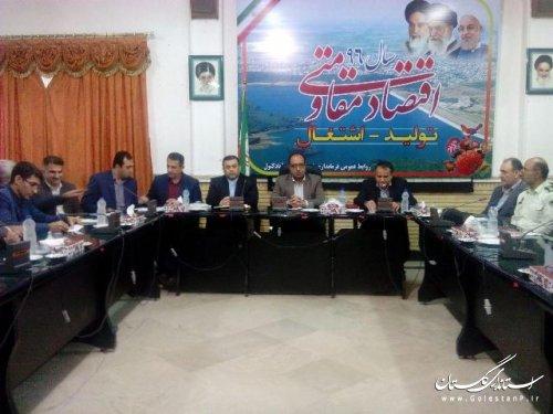 نشست مشترک هیئتهای اجرایی، نظارت و بازرسی انتخابات شهرستان علی آباد کتول