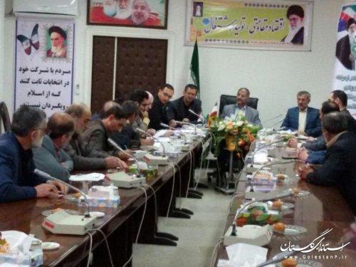 جلسه هیات اجرائی ریاست جمهوری شهرستان بندرگز برگزار شد