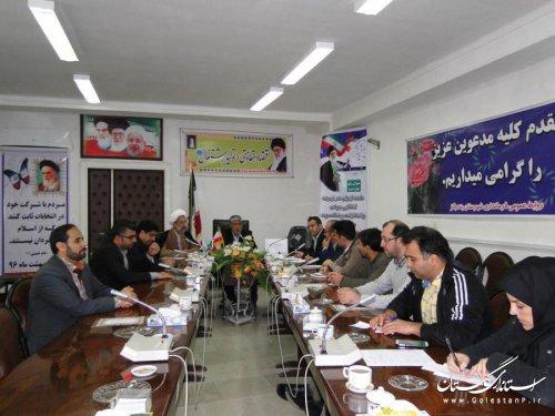 سومین جلسه کمیته اطلاع رسانی ستاد انتخابات شهرستان بندرگز برگزار شد