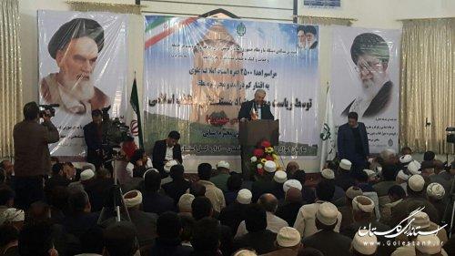اهدا 2500 فقره اسناد املاک بنیاد علوی به اقشار محروم شرق گلستان
