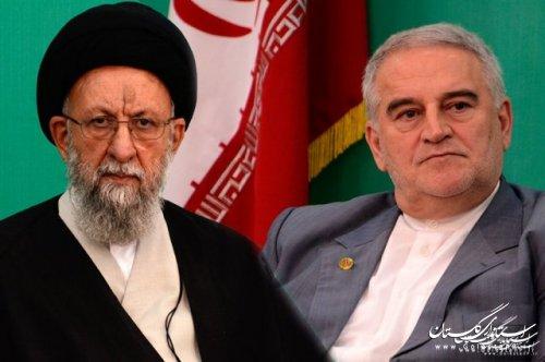 پیام قدردانی نماینده ولی فقیه در استان و استاندار گلستان از حضور مردم