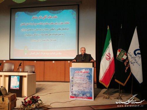 آزادسازی خرمشهر الهام بخش ترین حادثه دفاع مقدس است