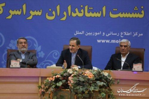 نخستین برنده ی انتخابات ملت ایران هستند