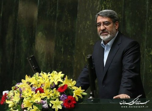 گزارش وزیر کشور به نمایندگان ملت در مجلس شورای اسلامی