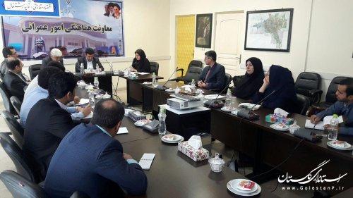 جلسه کمیته اطلاع رسانی ستاد گرامیداشت هفته دولت استان گلستان برگزارشد