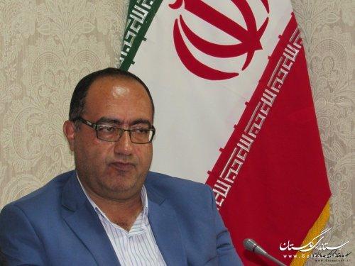 اداره کل پدافند غیر عامل استان گلستان