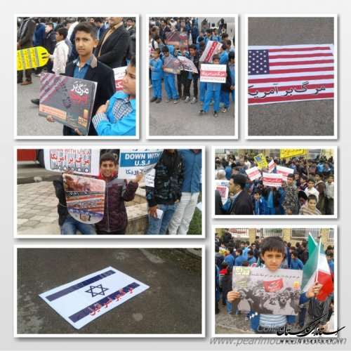حماسه روز ملی مبارزه با استکبار جهانی در فاضل آباد