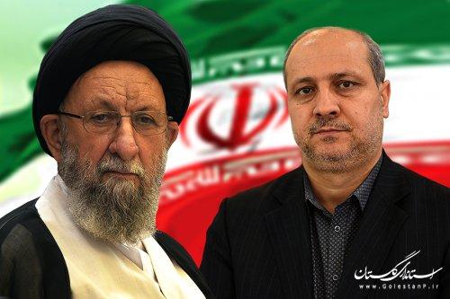 پیام تبریک مشترک نماینده ولی فقیه در استان و استاندار گلستان به مناسبت آغاز هفته وحدت