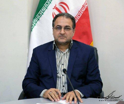 دفتر جذب و حمایت از سرمایه گذاری استانداری گلستان