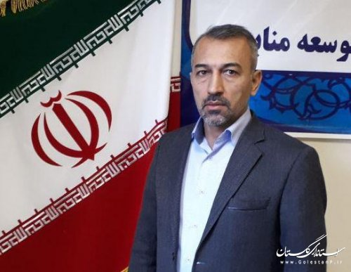 دفتر هماهنگی امور اقتصادی استانداری گلستان